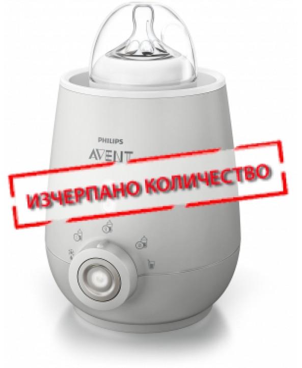 AVENT  Уред за затопляне на кърма и бебешка храна със сензор за претопляне  А0-456