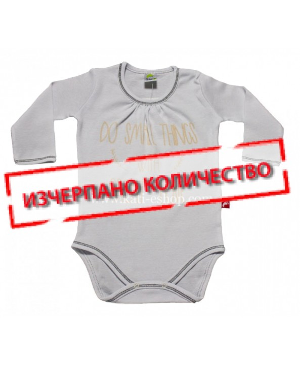 Бебешко боди RACH бяло 3-085