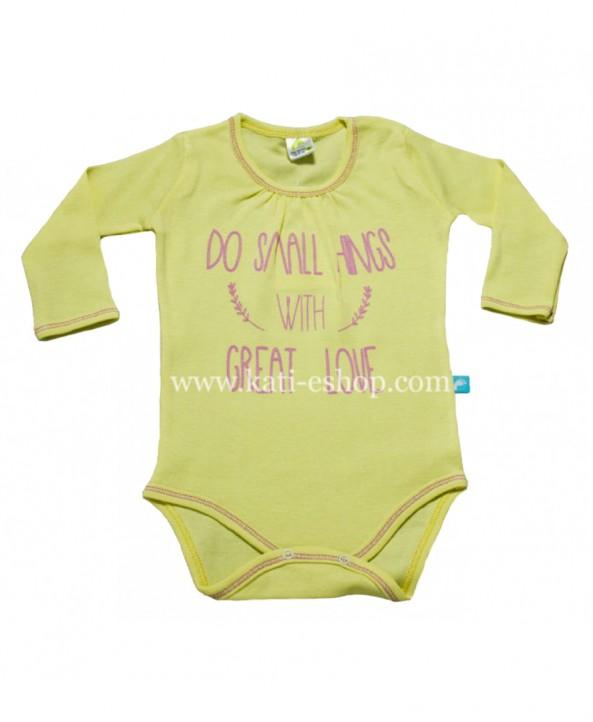 Бебешко боди RACH жълто 3-086