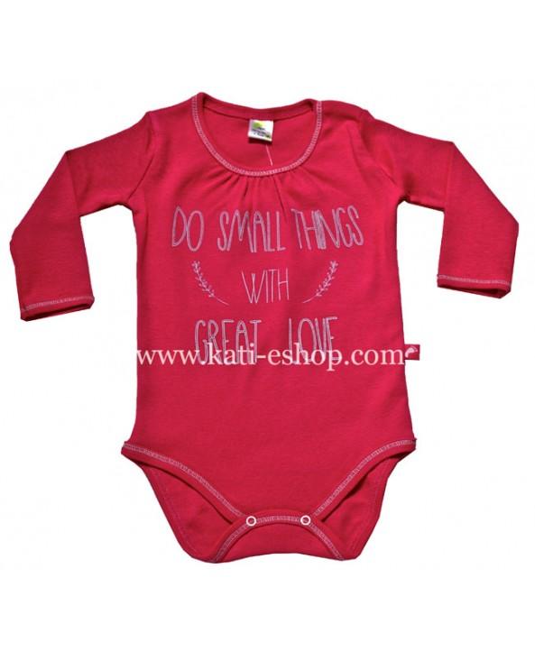 Бебешко боди RACH циклама 3-087