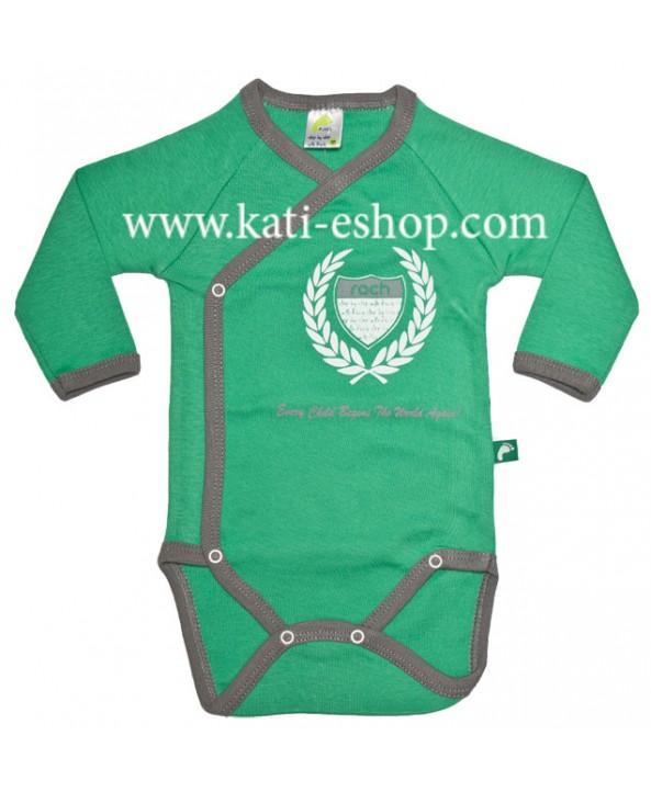 Бебешко боди със странично закопчаване RACH зелено 3-133
