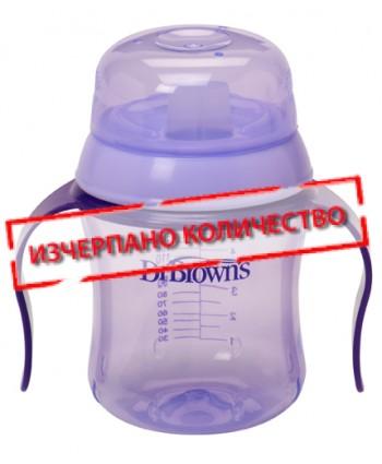 Dr. Brown's Преходна чаша с мек накрайник 180 ml  лилава
