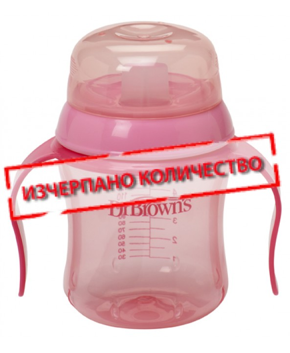 Dr. Brown's Преходна чаша с мек накрайник 180 ml розово