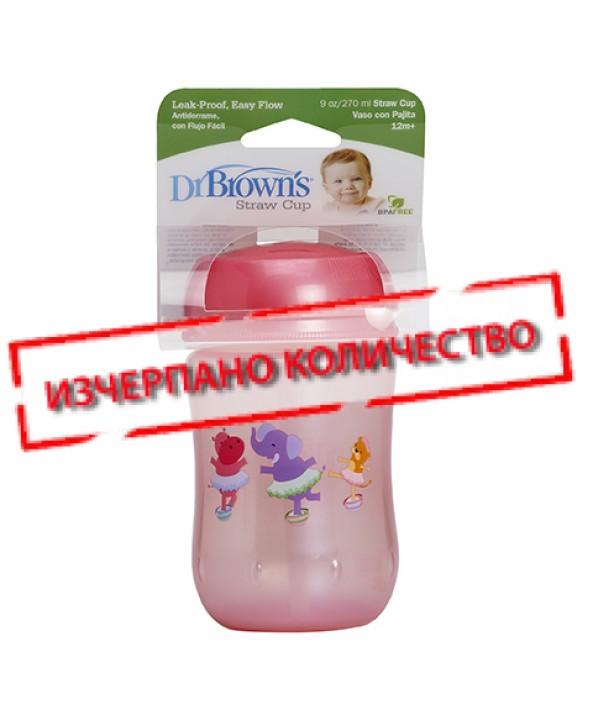 Dr. Brown's Чаша със сламка 270 ml  розова
