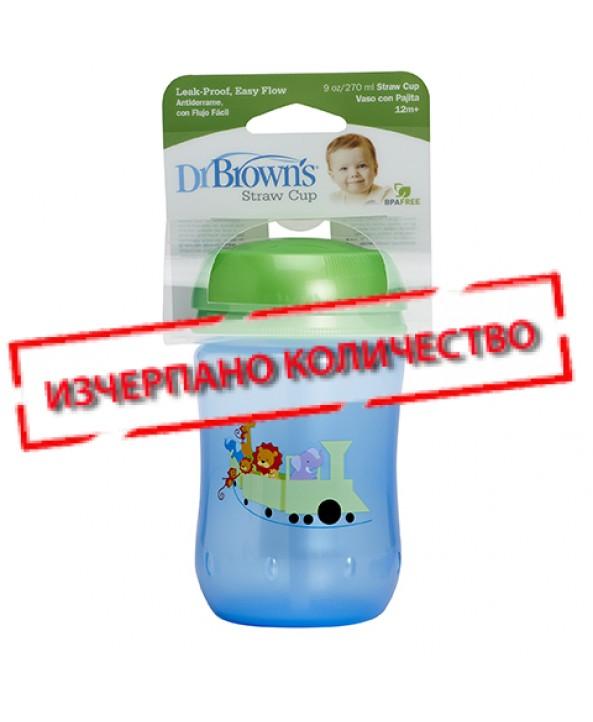 Dr. Brown's Чаша със сламка 270 ml синя