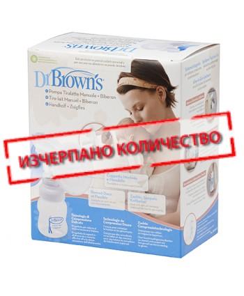 Dr. Brown's  Ръчна помпа за кърма & Широко шише за хранене 120 ml PP