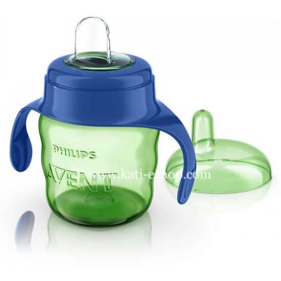 AVENT Чаша за лесен преход с дръжки 200 мл Зелена
