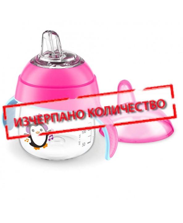 AVENT Неразливаща се чаша с мек накрайник 6м. 200ml - Розова