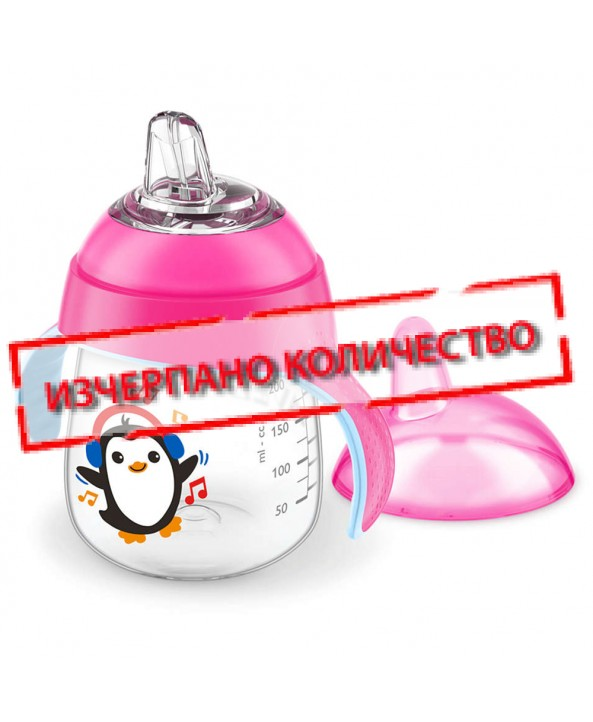 AVENT Неразливаща се чаша с мек накрайник 12м. 260ml - Розова