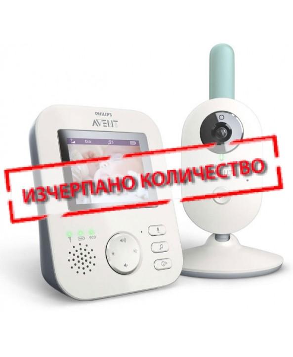 AVENT Дигитален видеофон SCD 620