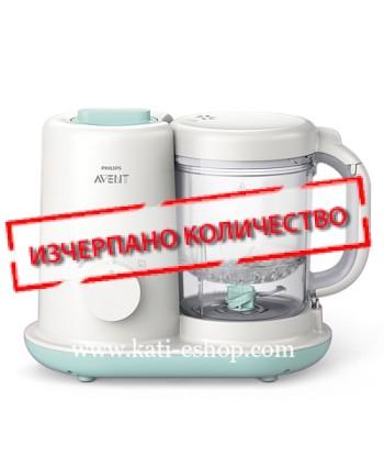 AVENT Комбиниран Уред за готвене на пара и блендер 2-в-1