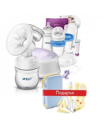 AVENT Комплект за кърмене Natural с подарък - AVENT Комплект Грижа за бебето