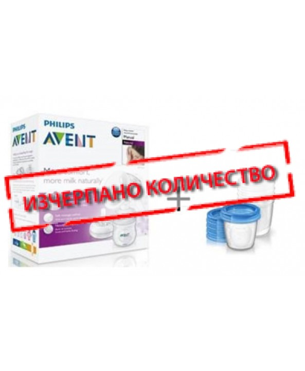 AVENT Ръчна помпа за изцеждане на кърма Comfort + контейнери за съхранение на кърма VIA 5бр. 180 мл.