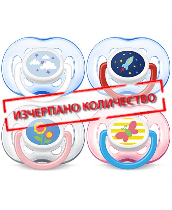 AVENT Ортодонтични залъгалки Sensitive  18+ месеца -2 бр/оп. пеперуда/ракета