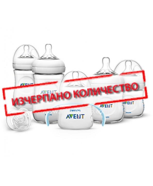 AVENT Комплект за новородено Natural PP + тренировъчно шише