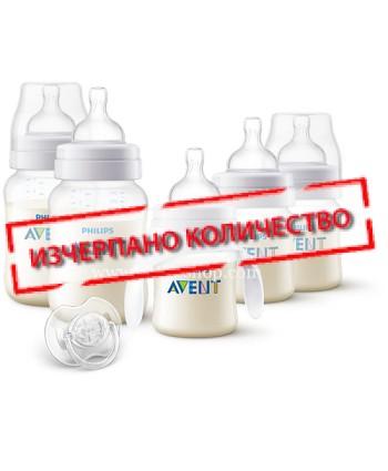 AVENT Комплект за новородено РР + тренировъчно шише
