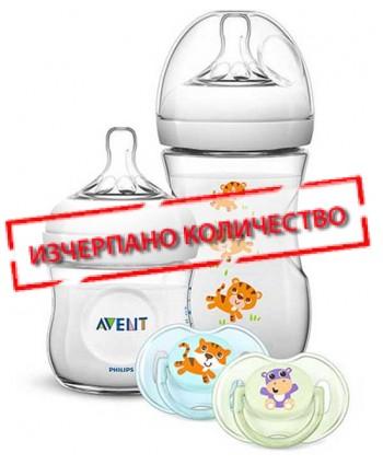 AVENT Подаръчен комплект - шишета за хранене Natural + ортодонтични залъгалки