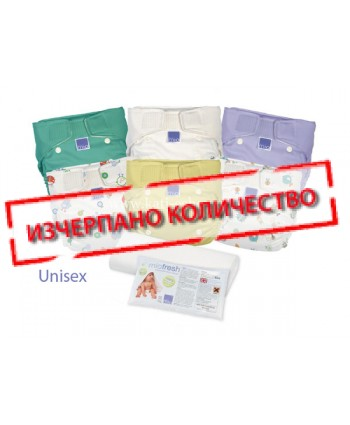 Bambino Mio Комплект за началото MioSolo Nappy Kit