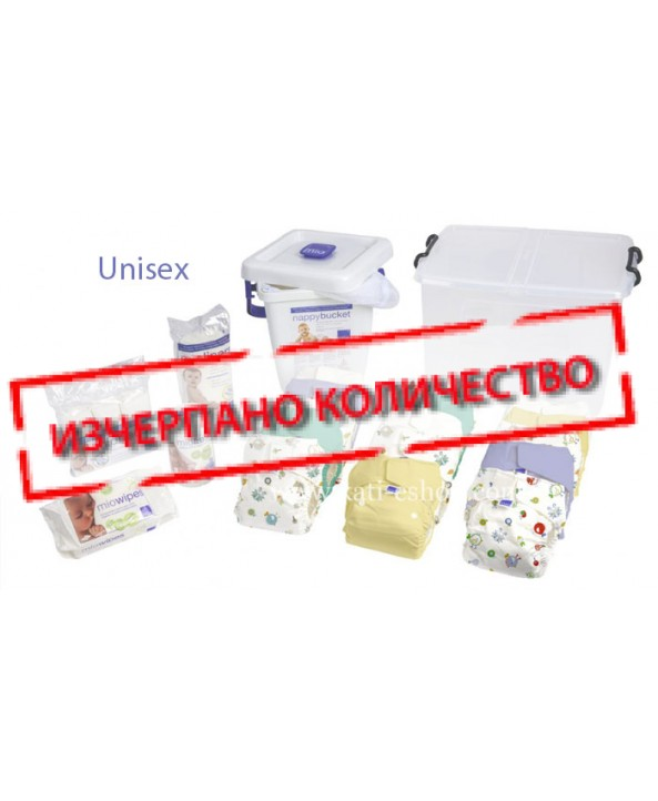 Bambino Mio Комплект пелени Bambino Mio MioSolo Premium Pack