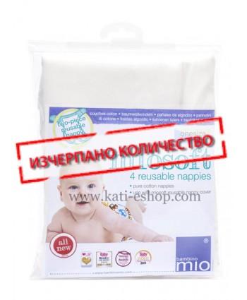 Bambino Mio Комплект пелени универсален размер - над 5 кг - 4 броя