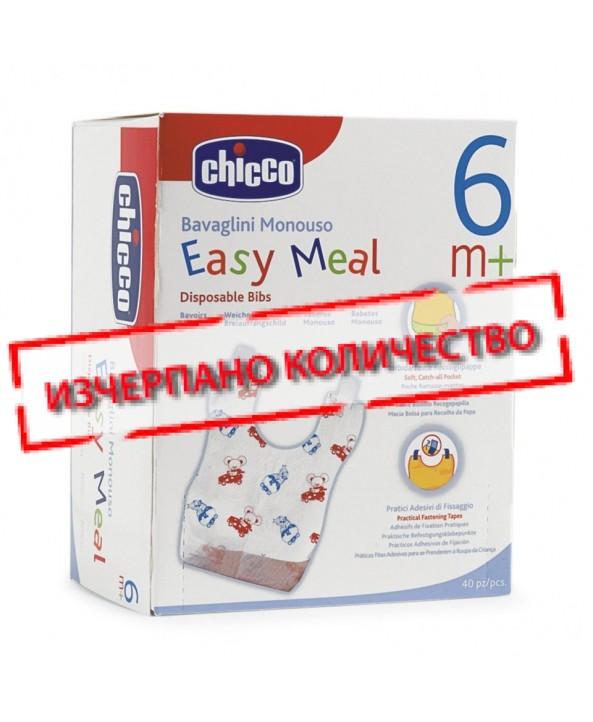 Chicco  Лигавници за еднократна употреба - 40 броя