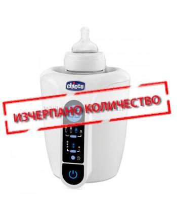 Chicco Нагревател за шишета - дигитален