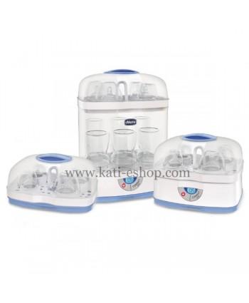 Chicco Електрически стерилизатор 3 в 1