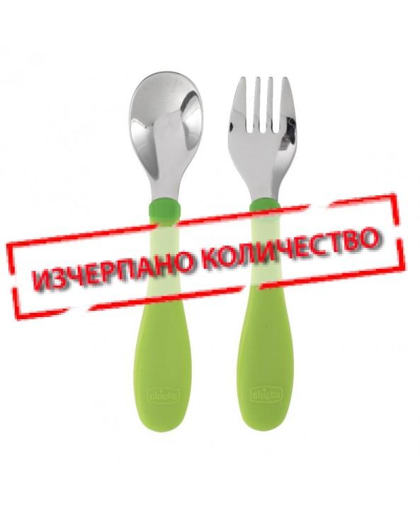 Chicco Комплект прибори за хранене 18+
