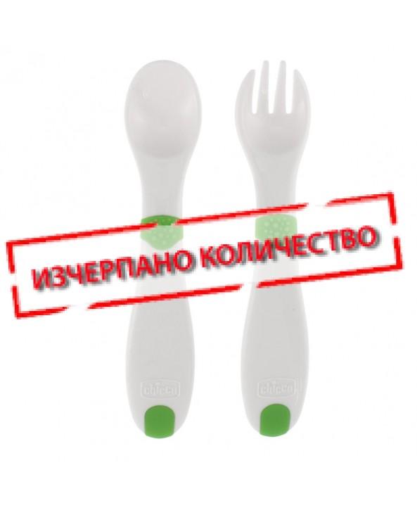 Chicco Комплект прибори за хранене 12+