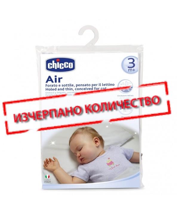 Chicco Възглавничка против задушаване ГОЛЯМА