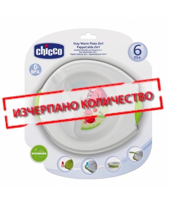 Chicco  Комплект за хранене 6+ STAY WARM