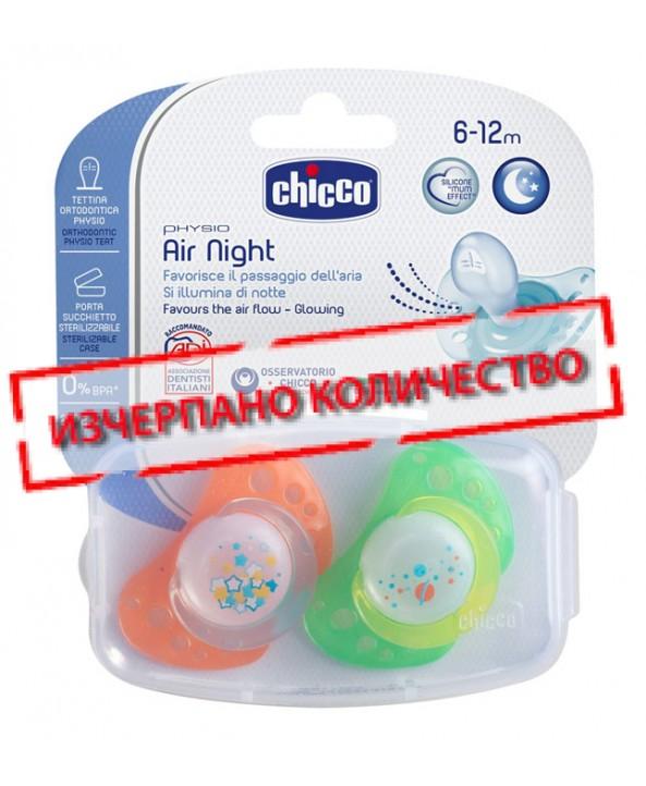 Chicco Светеща залъгалка силикон PHYSIO AIR 6+ 2 бр.