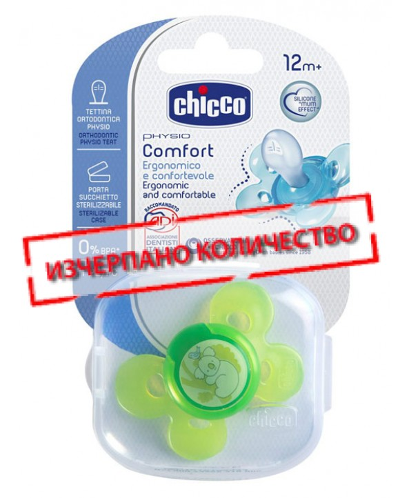 Chicco Залъгалка силикон PHYSIO COMFORT  12+