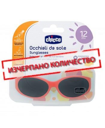 Chicco Слънчеви очила 12м+