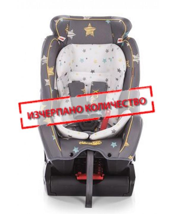 Chipolino Стол за кола Тракс звезди графит - Chipolino