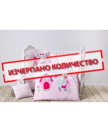 Kikkaboo Детски спален комплект Pink House - 7 части