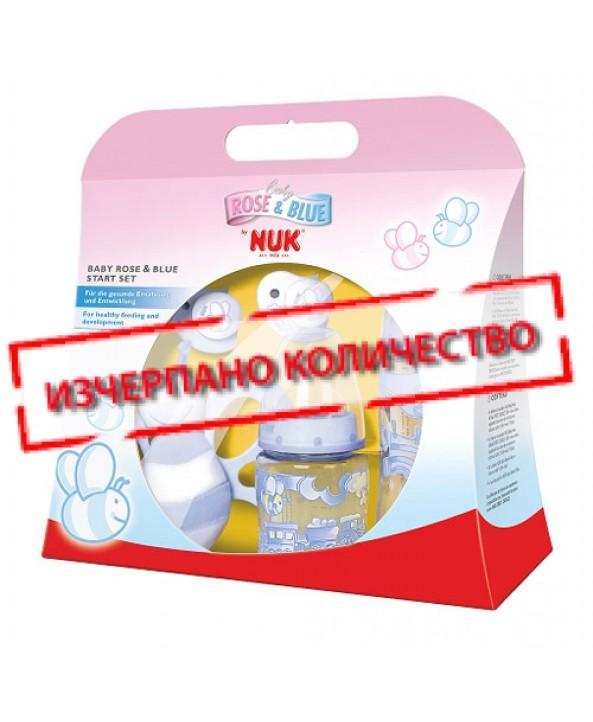 NUK Сет за новородено rose/blue