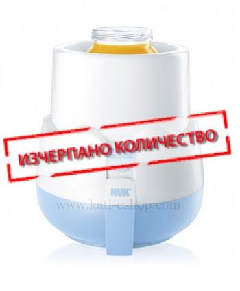 Nuk Уред за затопляне на храна Thermo Rapid