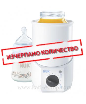 NUK  Нагревател за шишета и бурканчета Termo Constant