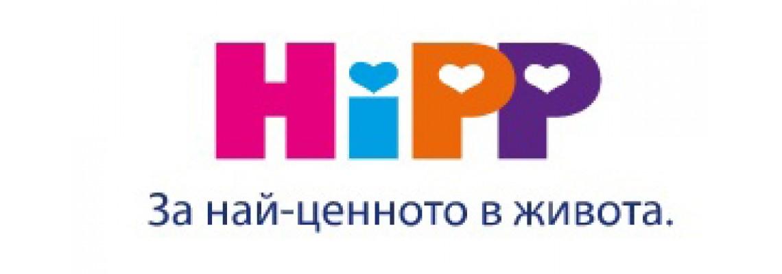 Схема за захранване Hipp