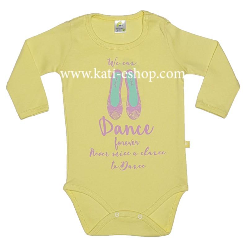 Бебешко боди с дълъг ръкав RACH 3-423