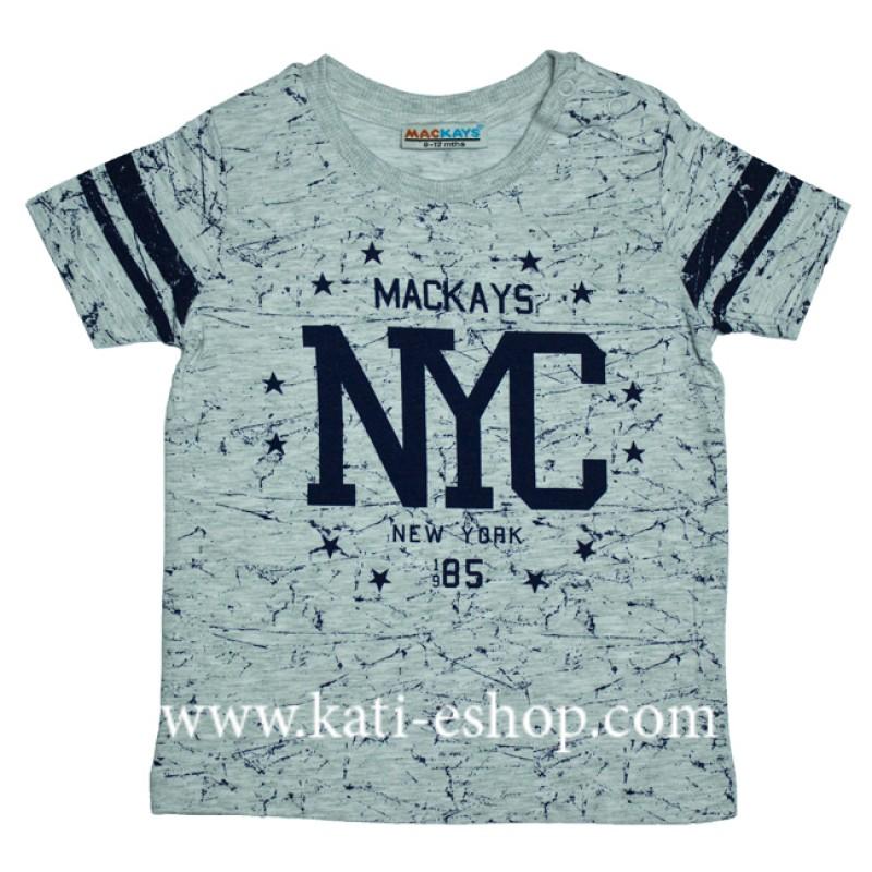MACKAYS Тениска за момче 6-717
