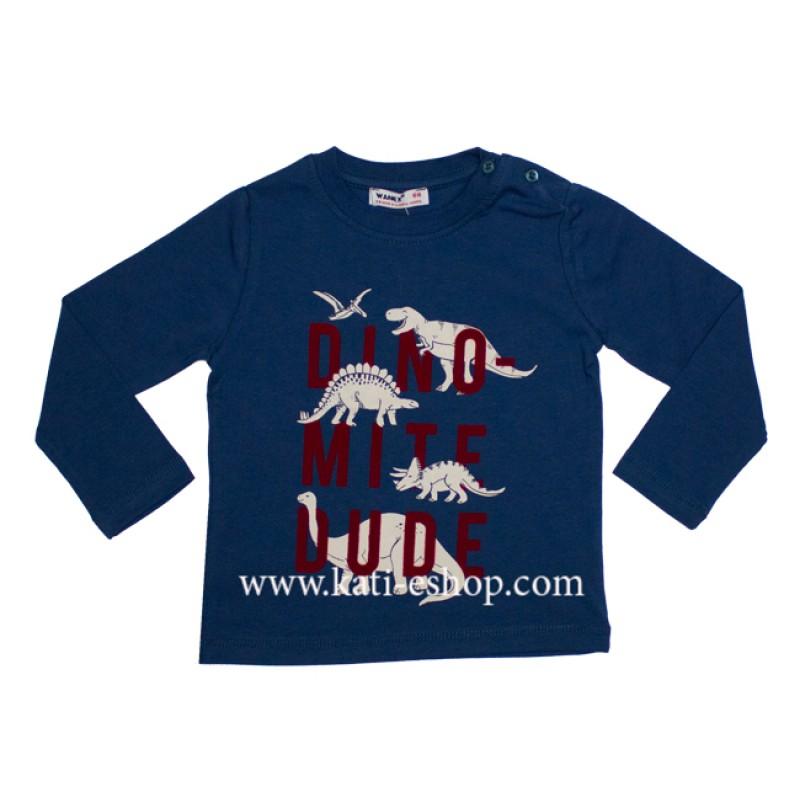 WANEX Блуза за момче 6-1440