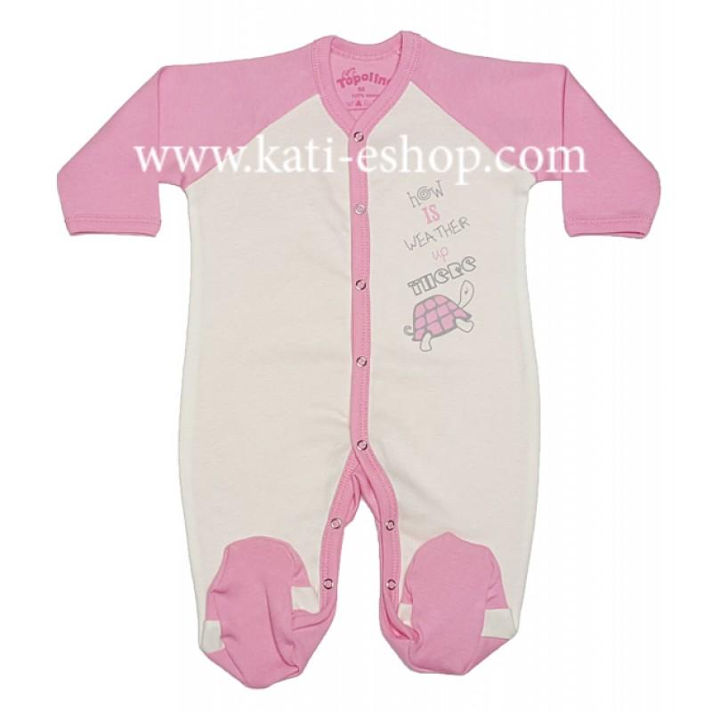 Бебешки гащеризон Topolino 3-413