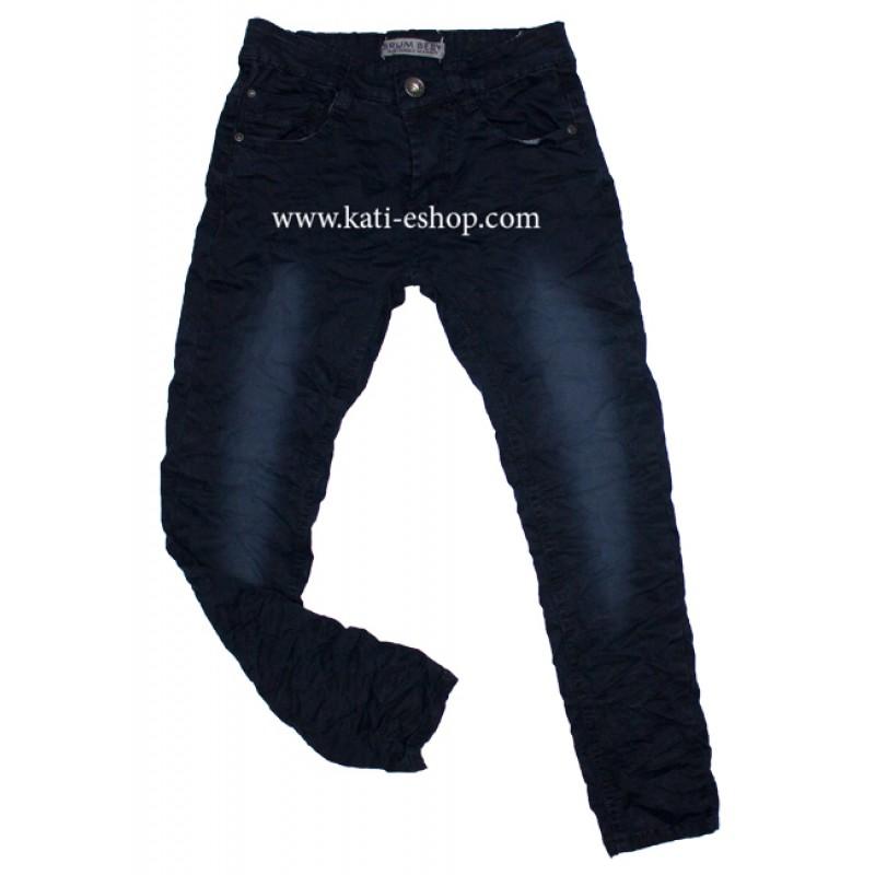 BRUM Т.син панталон за момче 5-512