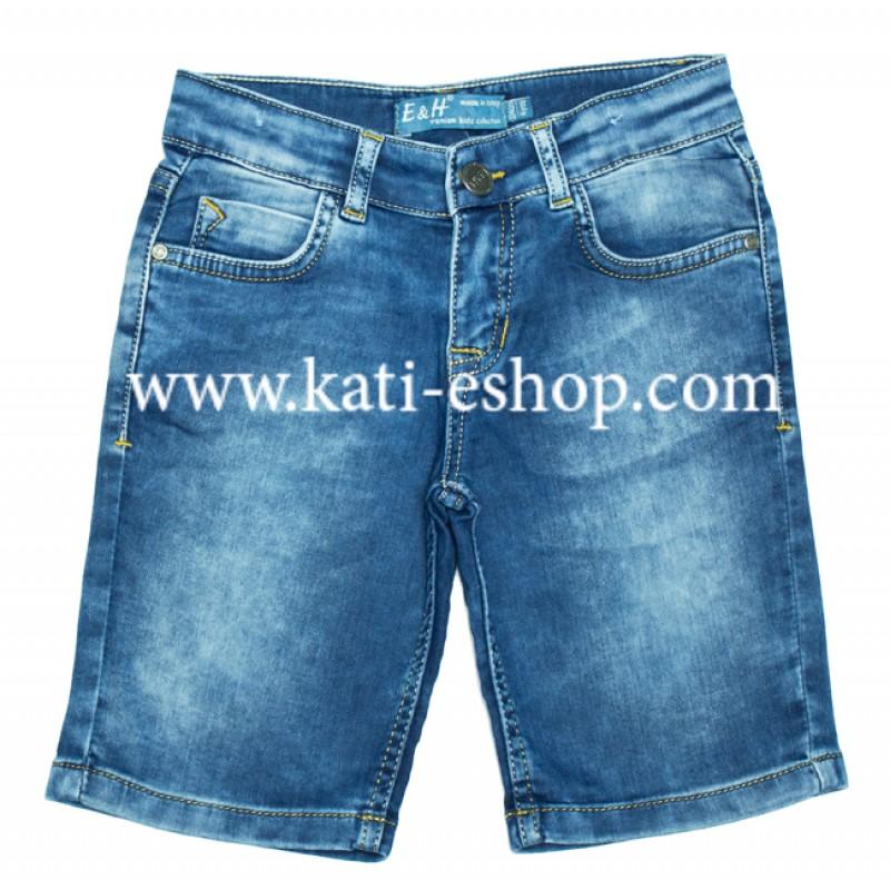 Къси панталони E&H 5-191