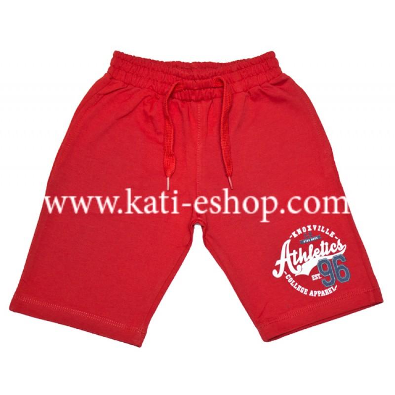 E&H Памучни къси панталони за момче червени 5-201