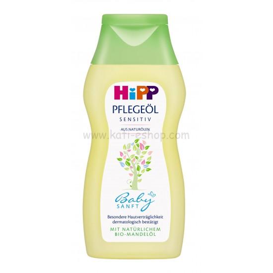 HIPP Подхранващо олио  200мл
