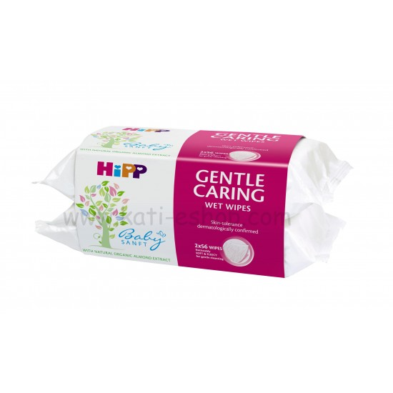 HIPP Мокри кърпички  2 х 56 бр.