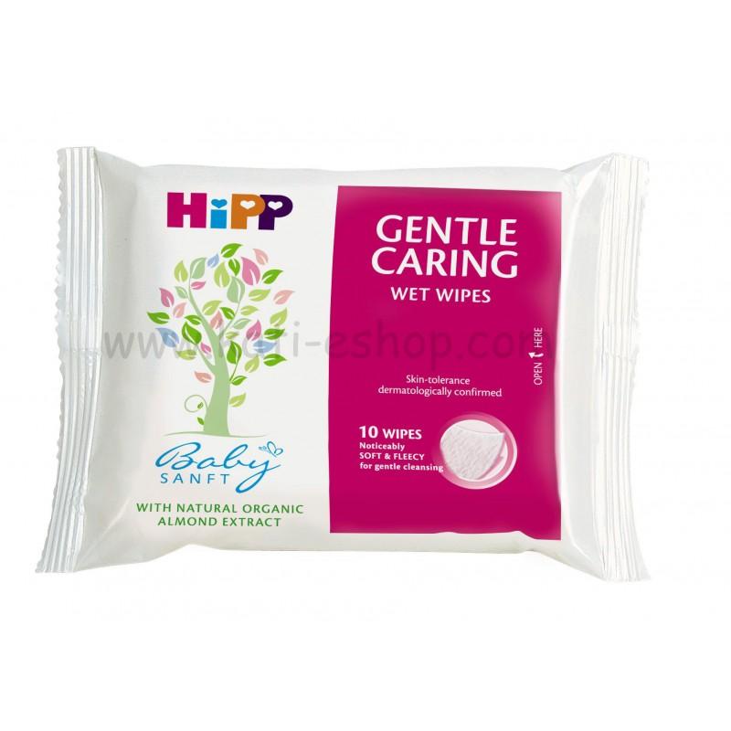 HIPP Мокри кърпички 10 бр.